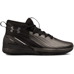 Under Armour Lockdown 3 Basketskor